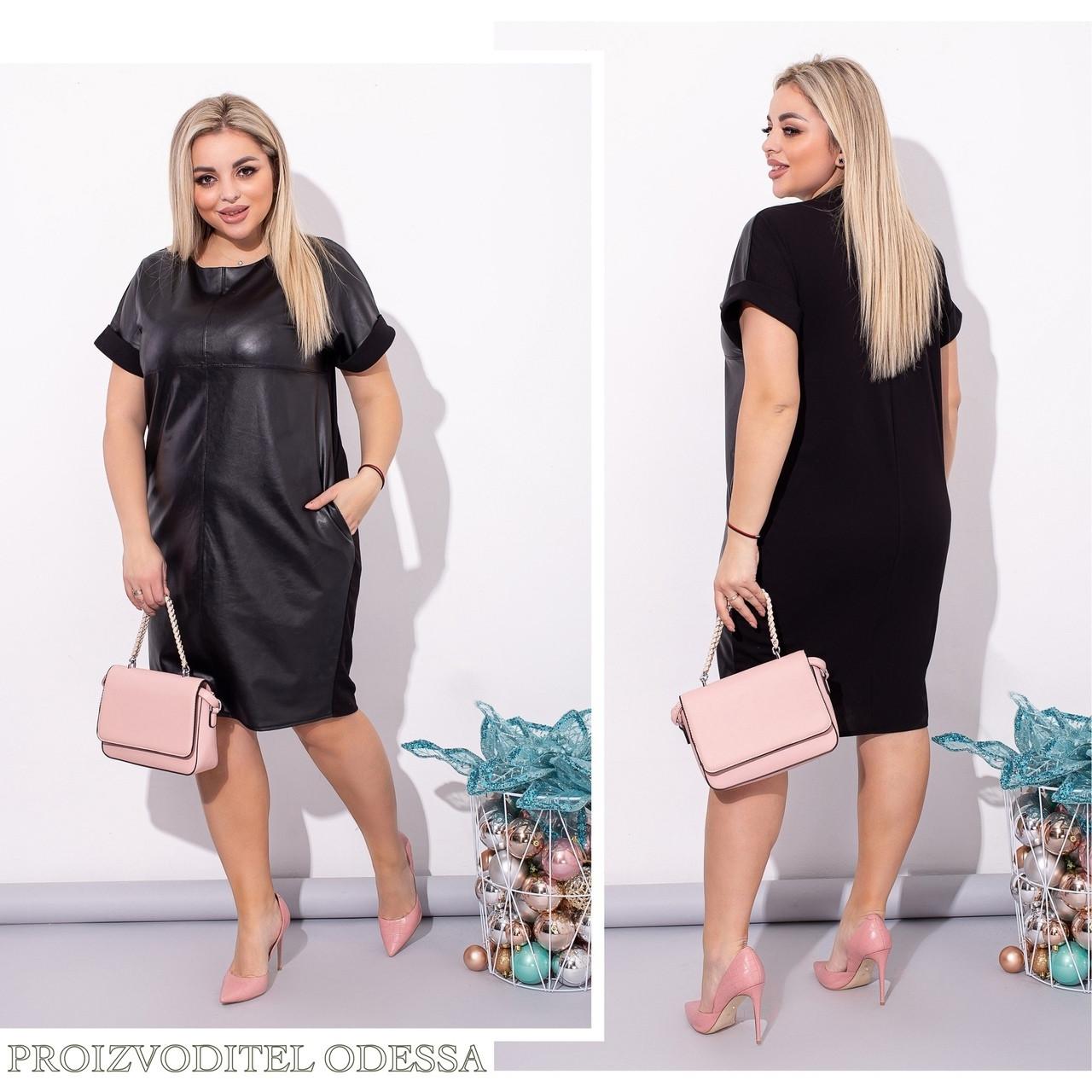 Женское нарядное платье креп дайвинг+экокожа короткий рукав размер: 50-52, 54-56, 58-60,62-64