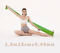 Резинка для фитнеса и спорта (лента эспандер) эластичная 1.5м Profi, зеленый (MS 1059)
