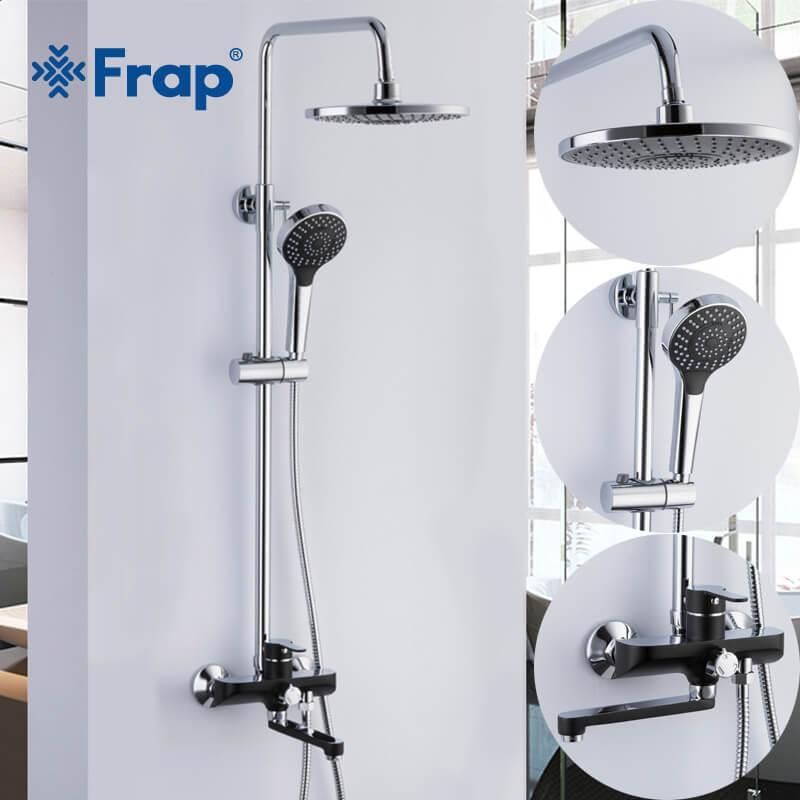 Душевая система Frap® H42 F2442