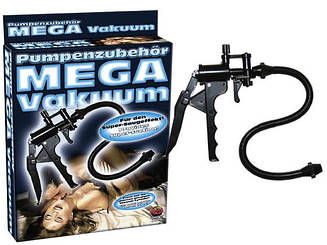 Пістолет для помп