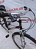 Городской велосипед Raleigh 28 колеса 21 скорость, фото 4