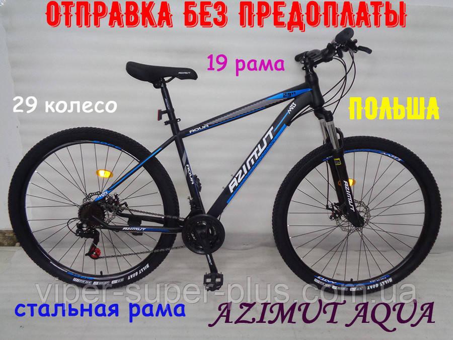 ✅ Гірський Велосипед Azimut Energy 26 D ЧОРНО-ЧЕРВОНИЙ 21 Рама