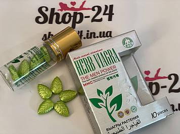 Таблетки  для потенции Herb (10шт )