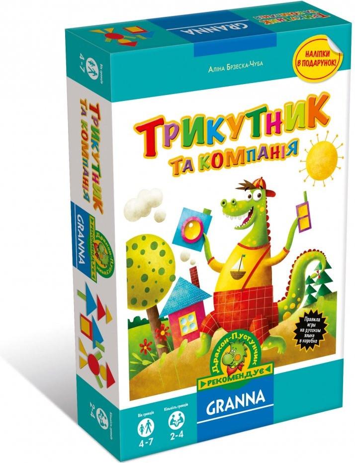 Настільна гра Granna Трикутник і Компанія (82470)