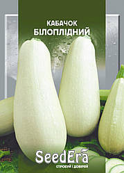 Семена кабачок Белоплодный 20 г SeedEra 6075