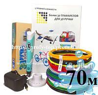 3D Ручка для детей в Украине + трафареты + 70 м кабеля Pen 2 с LCD дисплеем