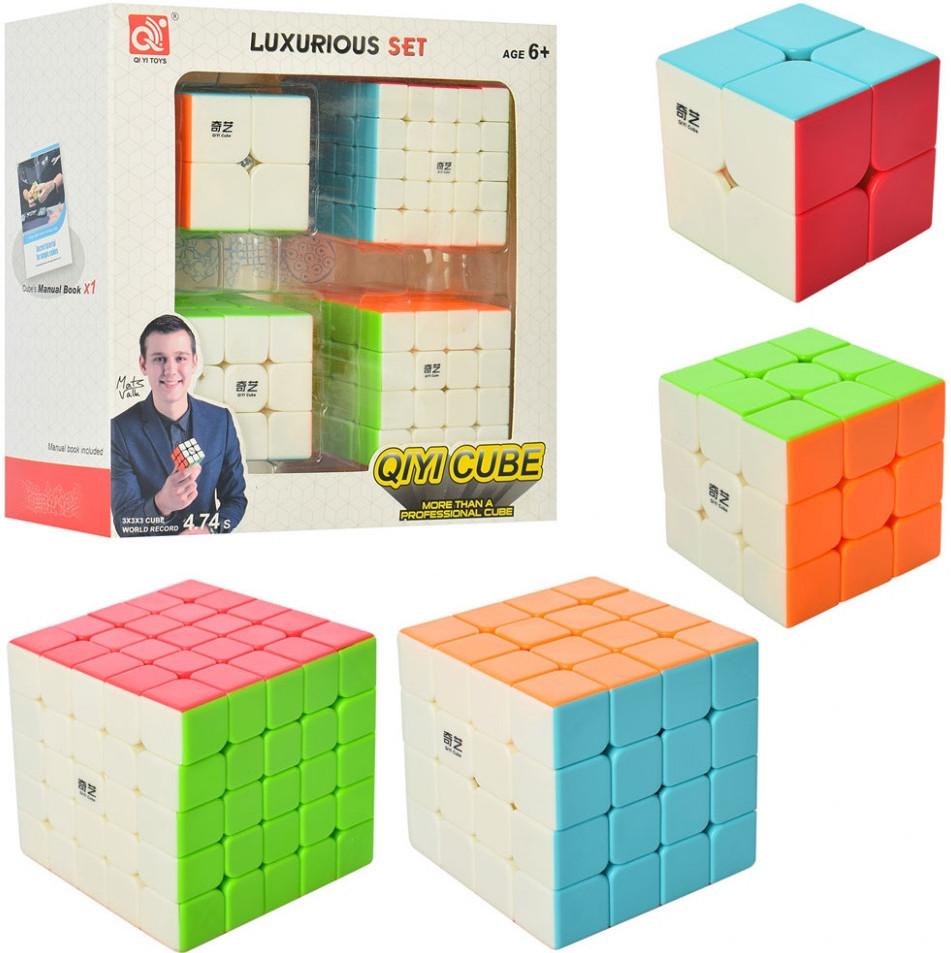 Кубик EQY526 4шт(5-5см, 5,5-5,5см, 6-6см), в кор-ке, 20-20-8см