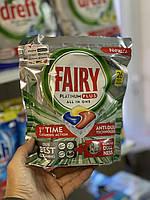 Капсулы для мытья посуды в посудомоечной машине Fairy Platinum PLUS All in 1 26 капсул