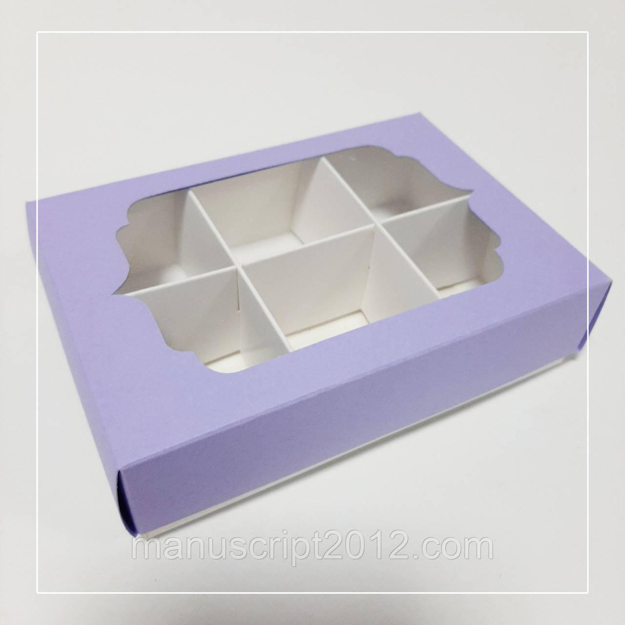 Коробка лавандова для цукерок з вікном