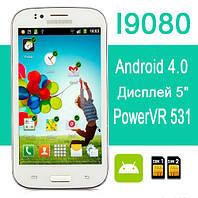 "Смартфон Samsung Galaxy I9080 Android 4.0 Дисплей 5"""