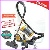 Колбовый пылесос Rainberg 5200 Вт Пылесос с турбо щёткой