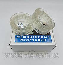 Вставки 45 мм міжвиткові в пружини Силіконові(Прозорі)Проставки