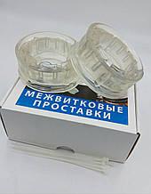 Вставки 35 мм міжвиткові в пружини Силіконові(Прозорі)Проставки