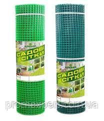 Сетка садовая пластиковая ,заборы.Ячейка 20х20 мм,рул 1х20м