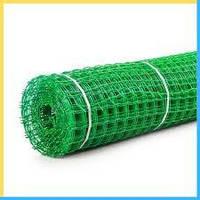 Сетка садовая  пластиковая ,заборы.Ячейка 40х40 мм,рул 1х20м, фото 1