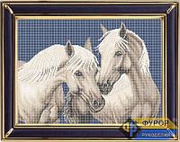 Схема для вышивки бисером - Пара лошадей, Арт. ЖБп3-016-2