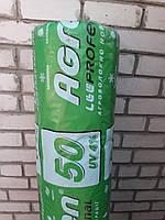 """Агроволокно """"Agreen"""" 50g/m2, 3.2х100м.БІЛЕ,(ПОЛЬЩА)СПАНБОНД"""