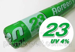 """Агроволокно """"Agreen"""" 23g/m2, 3.2х100м,БІЛЕ, СПАНБОНД"""