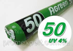 "Агроволокно ""Agreen"" 50g/m2,(ЧОРНЕ) 3.2х100м(Польща) СПАНБОНД"