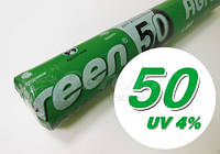 """Агроволокно """"Agreen"""" 50g/m2,(ЧОРНО-БІЛЕ) 3.2х100м. СПАНБОНД, фото 1"""