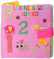 Книжка на липучці LT2984 ( LT2984-3 (Цифри))