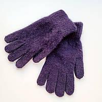 Вовняні рукавички сині