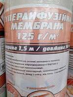 Супердифузіонні мембрана 125 г/м2 1.5х50м (75м2)