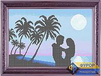 Схема для вышивки бисером - Влюблённая пара у моря, Арт. ЛБп3-4