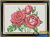 Схема для вышивки бисером - Три розы, Арт. НБп3-006-2