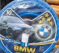 Шланг поливочный 3/4 30м  армированный BMW ( БМВ ) Турция, фото 1