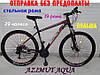 ✅ Гірський Велосипед Azimut Energy 26 D ЧОРНО-ЧЕРВОНИЙ 21 Рама, фото 3