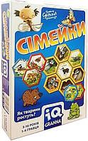 Настільна гра Granna IQ Сімейки (81503)