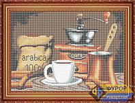 Схема для вышивки бисером - Кофейный натюрморт, Арт. НБп3-027