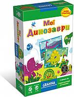 Настольная игра Granna Мои Динозавры (82531)
