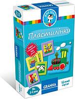 Настільна гра Granna Пластилинки (82661)