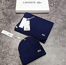 Набір шапка і шарф Lacoste CK1798 синій