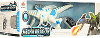 Динозавр 28303 (Белый)