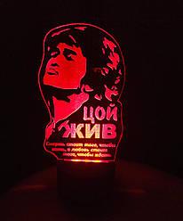 3d-светильник Цой жив, 3д-ночник, несколько подсветок (на батарейке), подарок рокеру