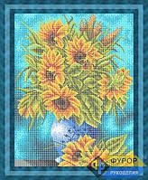 Схема для вышивки бисером - Букет из подсолнухов, Арт. НБп3-59-1