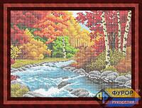 Схема для вышивки бисером - Речка в лесу, Арт. ПБп3-23