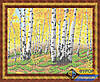 Схема для вышивки бисером - Березовый лес, Арт. ПБп3-024