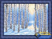 Схема для вышивки бисером - Зимний березовый лес, Арт. ПБп3-031