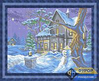 Схема для полной вышивки бисером - Зимний вечер, Арт. ПБп3-32