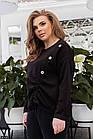 Кофта женская трикотажная с пуговицами большого размера 85769 чёрный Украина 48-58, фото 2