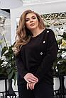 Кофта женская трикотажная с пуговицами большого размера 85769 чёрный Украина 48-58, фото 4