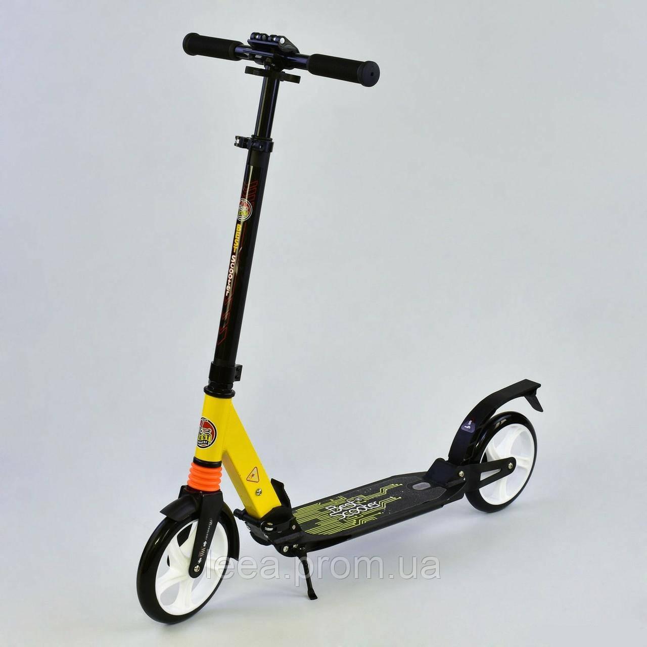 Самокат 00055, желтый, колеса PU, d=20 см, 2 амортизатора (передний и задний), грипcы резиновые
