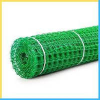 Сітка садова пластикова ,паркани.Осередок 40х40 мм,рул 1х20м