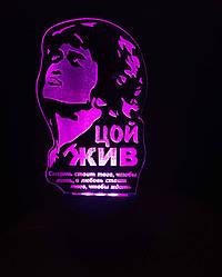 3d-светильник Виктор цой, 3д-ночник, несколько подсветок (батарейка+220В)