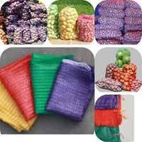 Мешок-сетка овощная на 40кг,100 ШТУК,размер 50х80,ТУРЦИЯ,цвет любой, фото 1
