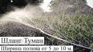 Стрічка спрей для поливу d50/100m ТУМАН SantehPlast ( СантехПласт ) Україна